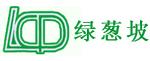 巴东县绿野经济发展有限公司