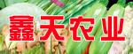 天门市鑫天农业发展有限公司