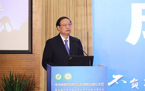 中华中医药学会青年委员会成立推动中医药事业向前发展_青年-中华-学会-创新-发展
