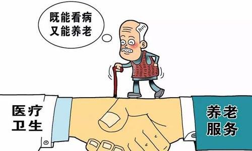 医养结合给五保老人建起新家_亳州市-供养-护理-入住-乡镇卫生院