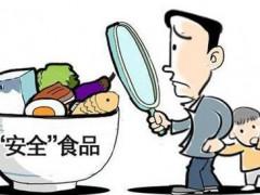 国务院:尽快解决当前食品安全突出问题