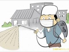 消毒管理办法_卫生部-行政部门-消毒-管理办法-卫生-卫生用品