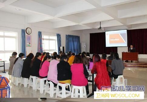 东营区史口镇中心幼儿园召开全体教师安_东营-教职工-工作会议-