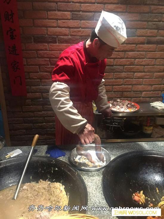 """齐齐哈尔合意路""""大鸭梨""""饭店菜品卫生让人""""鸭_鸭梨-熏蒸-食品卫生-饭店-食品卫生消毒"""
