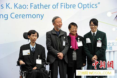 诺贝尔物理学奖得主高锟在香港逝世享年_诺贝尔-香港-教授-