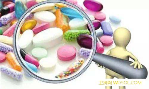药品监管逐步对标国际_卫生部-药厂-批准文号-药品-
