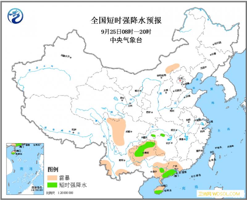 湖北湖南广西等地将有降雨贵州等地局地_雷暴-贵州-等地-