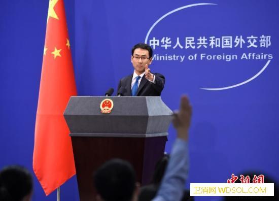 外交部:中方要求有关国家和机构停止干_香港特别行政区-香港-外交部- ()
