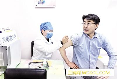 """""""希望大家重视流感疫苗接种""""_北京市-接种-疫苗-流感-"""