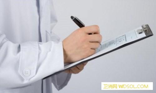 北京列出全科医生培养时间表_北京市-激励机制-基层-培养-