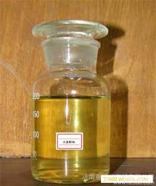 水处理剂微酸性次氯酸液体广威_微酸性次氯酸-杀菌-用于-微酸-
