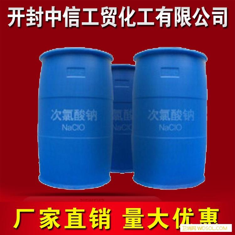 微酸性次氯酸溶液 微酸性次氯_消毒液-微酸性次氯酸-消毒剂-划线-