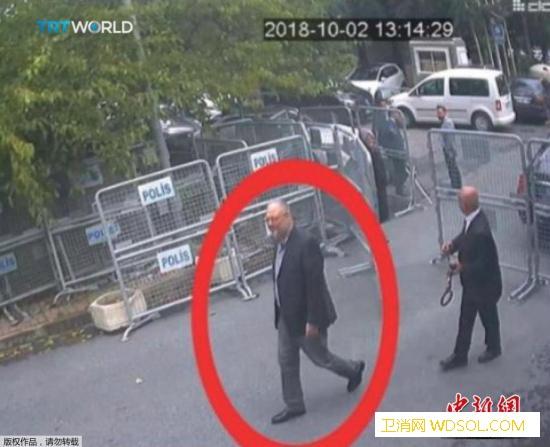 美国务院回应沙特记者被害事件:尚无最_沙特-诺尔-斯坦-