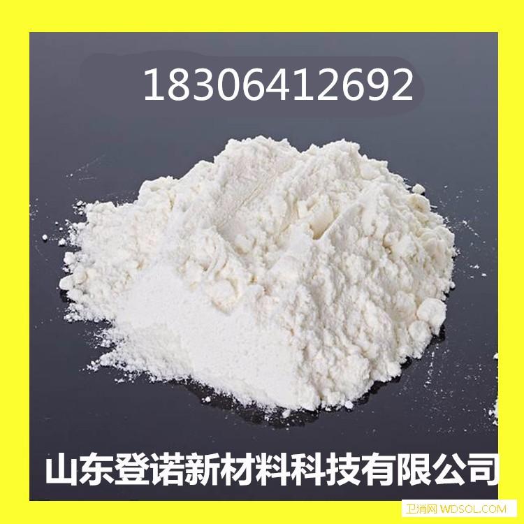 固体 微酸性次氯酸 30 _微酸性次氯酸-消毒剂-指导书-冷库-
