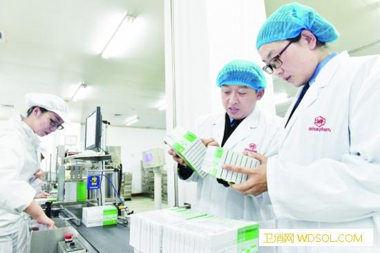 药品集中采购呈现十大发展趋势_议价-医保-医疗机构-药品
