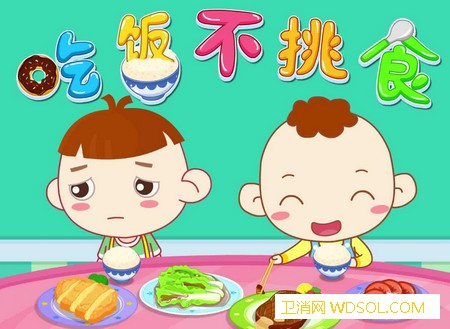 让宝宝乖乖吃饭的方法有哪些_吃饭-食物-宝宝-孩子-