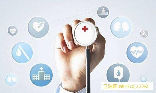 建立健全现代医院管理制度试点启动_建立健全-试点-管理制度-党中央-