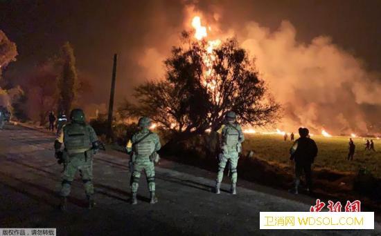 墨西哥输油管爆炸致71死:现场冒火球_输油管-墨西哥-爆炸-