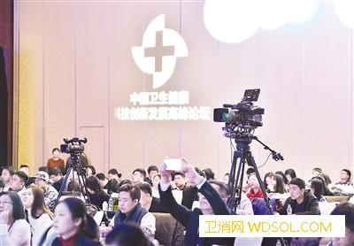 汇聚科技智慧助力健康中国_健康报-医学-健康-助力-