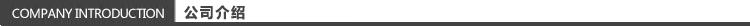 宝恒 微酸性次氯酸水 漂水/_消毒液-氟化-微酸性次氯酸-灭菌-