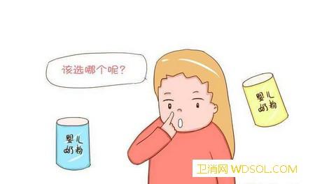 怎么给宝宝挑选合适的奶粉_会有-奶粉-选好-挑选-