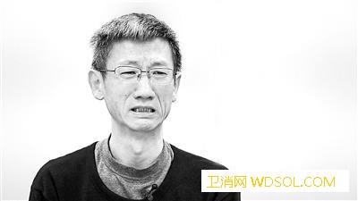 """曾繁新迷信""""大师""""被调查时还在向大师_北京市-违纪-纪委-"""