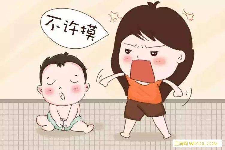 宝宝爱上摸生殖器是怎么回事_生殖器-家长们-父母-孩子-
