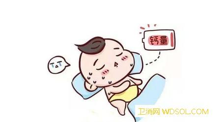 宝宝缺钙的危害及症状有哪些_出汗-补钙-缺钙-导致-