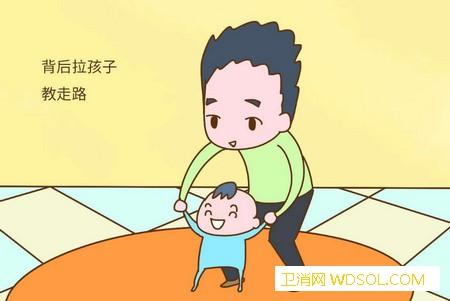 宝宝学走路时牵着走的危害有哪些_个月-站立-走路-平衡-