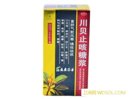 川贝止咳糖浆价格_远东-川贝-剂型-糖浆-