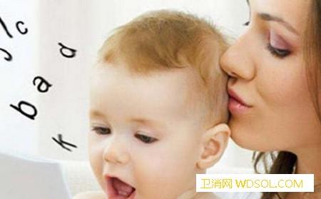 导致宝宝说话晚的原因有哪些_语言-宝宝-孩子-智力-
