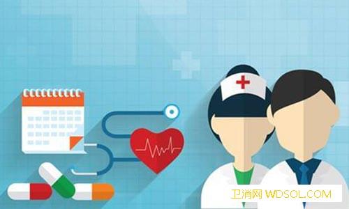 改善医疗服务列出今年任务清单_日间-诊疗-门诊-医疗服务-