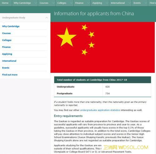 好消息!剑桥大学承认中国高考成绩要求_剑桥大学-剑桥-贝尔法斯特- ()