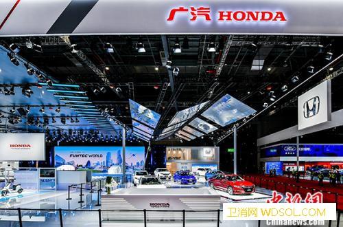 面向绿色时代广汽本田奥德赛混动版首秀_搭载-上海-国际车展-