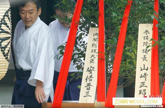 日本靖国神社举行春季大祭首相安倍晋三_厚生-靖国神社-祭品-