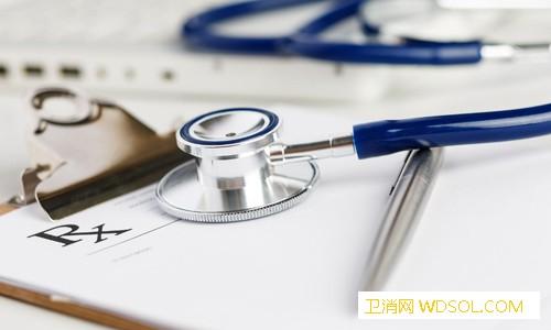 诊所发展:不求数量但求质量_诊所-执业-医师-职称-