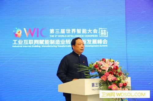 闫希军:质量数字化是现代中药智能制造的核心_数字化-国际化-质量-互联网