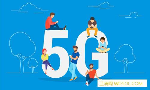 我国正式发放5G商用牌照_中国联通-互联网-牌照-广电-