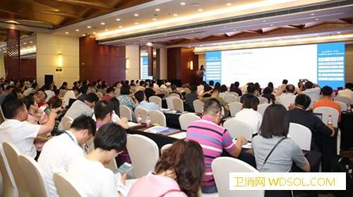 第三届室内、车内环境控制与健康行业发展论坛在_北京-室内-控制-健康