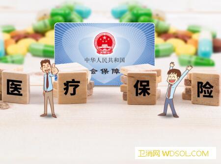 2019年湖南省新生儿医保政策_湖南省-医保-医疗机构-报销-