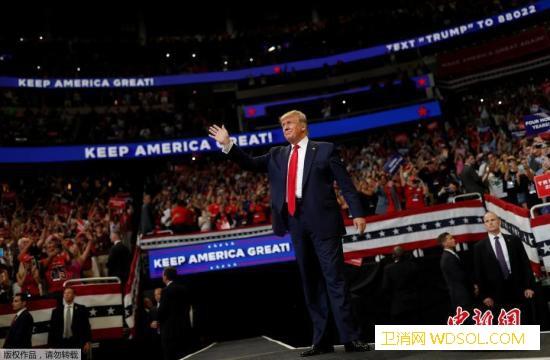 特朗普征战2020打出多张牌美媒:老_佛罗里达州-民主党-老调重弹-