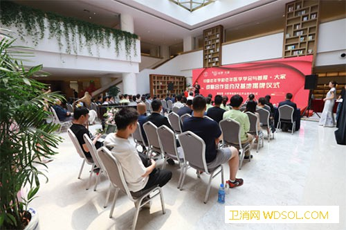 中国老年学会与首厚大家达成战略合作_老年学-老年医学-分会-认知