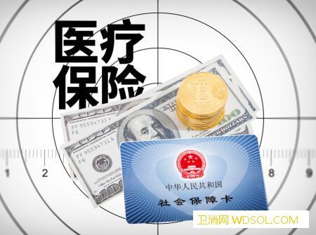 杭州新生儿医保报销需要哪些材料_杭州市-病历-医疗费-杭州-
