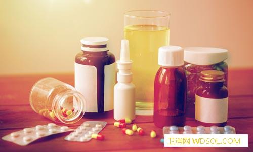 合理用药重点监控20个药品_国家中医药管理局-开具-医疗机构-处方-