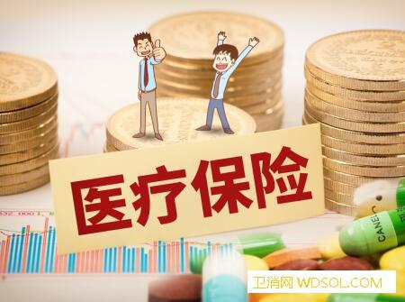 2019年南宁新生儿医保缴费标准_南宁-医保-缴费-缴纳-