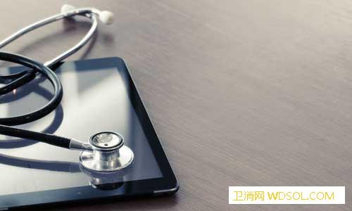 医疗机构执业自查制度拟建_医疗机构-征求意见-执业-依法-
