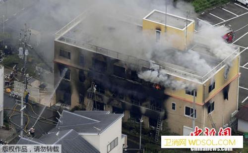 日本京都动画工作室火灾数十人伤警方称_京都-日本-共同社- ()