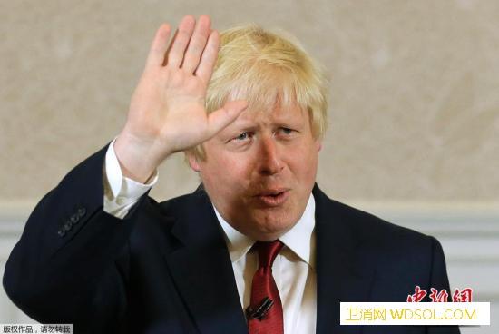 谁是下任英首相?约翰逊概率超高特蕾莎_约翰逊-英国-首相-
