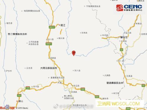 应急管理部:云南丽江市永胜县4.9级_丽江市-永胜县-台网-