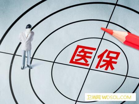 南昌新生儿医保办理需要什么材料_南昌市-南昌-村委会-医保-
